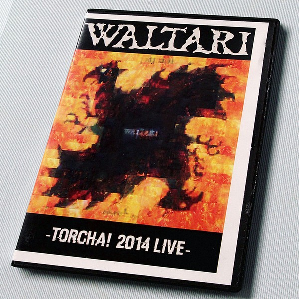 waltari-572e551.jpg