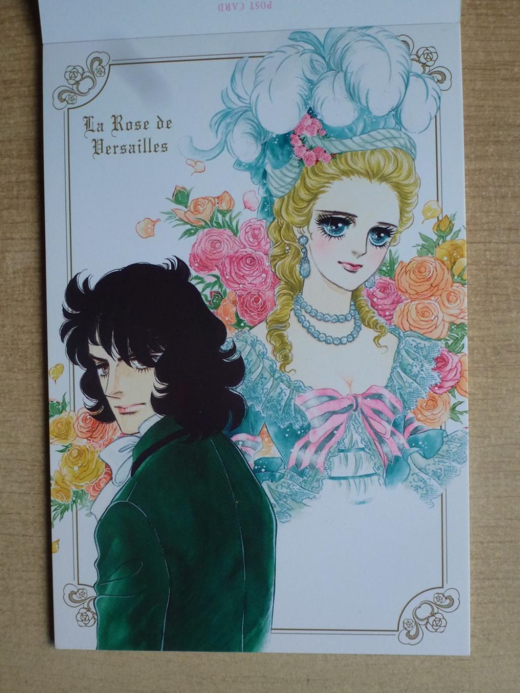 Des cartes postales La Rose de Versailles!  P1070230-56cfacf
