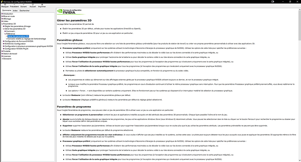 http://img113.xooimage.com/files/c/4/3/parametres-3d-5690199.jpg