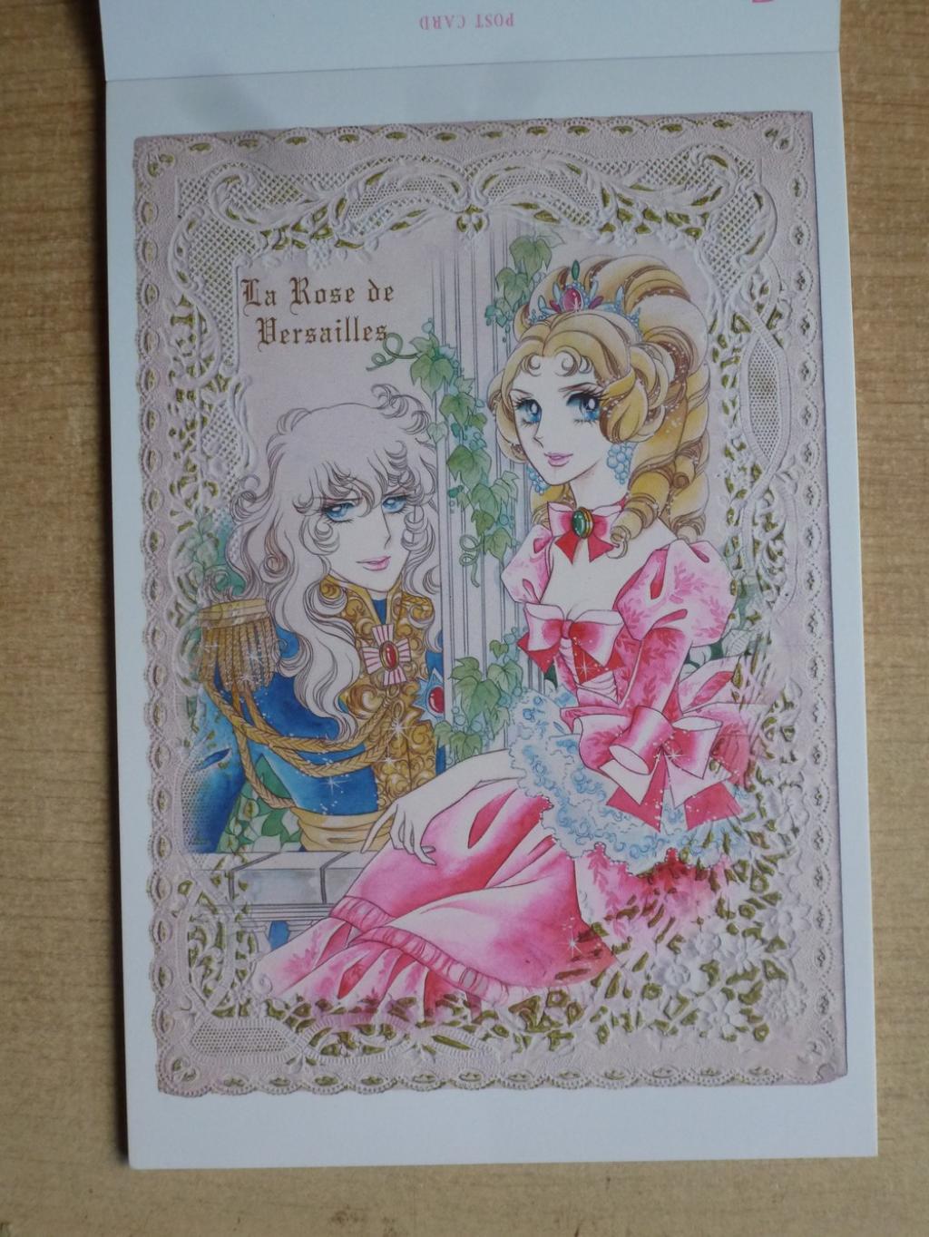Des cartes postales La Rose de Versailles!  P1070231-56cfad7