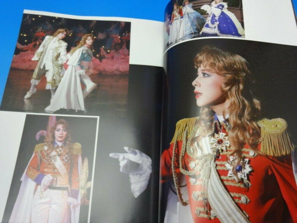 The Rose of Versailles Featured Proguram II Takarazuka Musical Book  S-l1600-8--56c938a